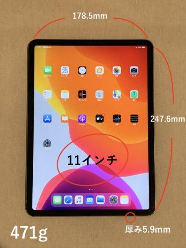【2020】新型iPad Proを発売日に入手したので実機をもとにレビューします!
